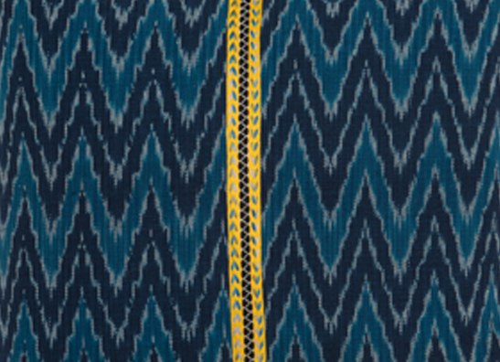 Muscat Blue Ikat Cushion